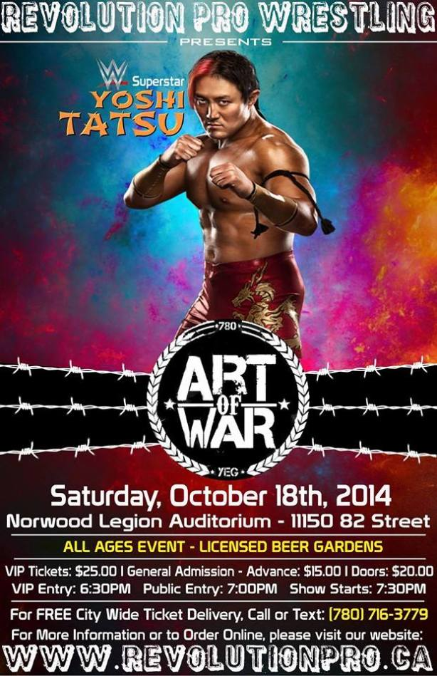 artofwar-poster